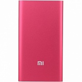 Xiaomi Power Bank 5000 Red